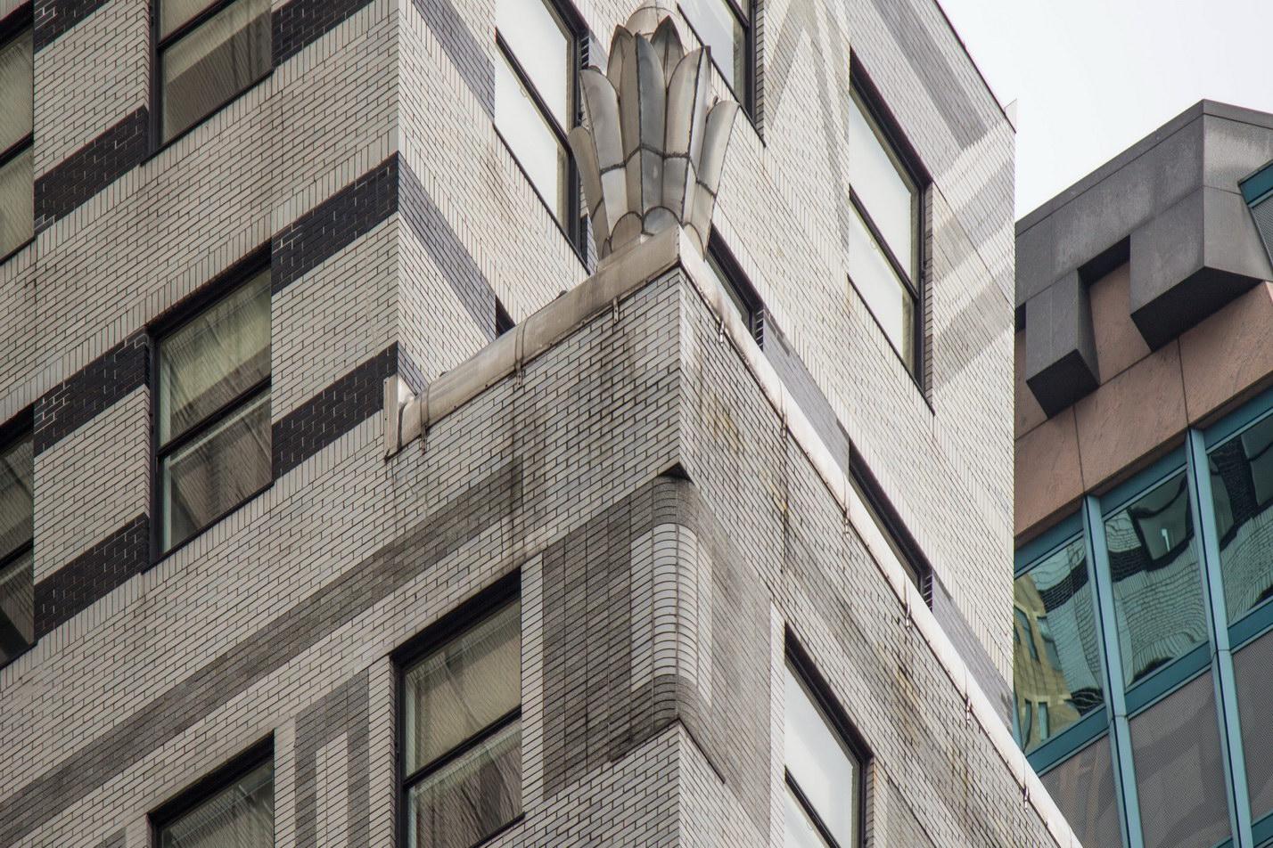 [Chrysler Building] IMG_0081 [8/27/2012 10:44:00 AM]