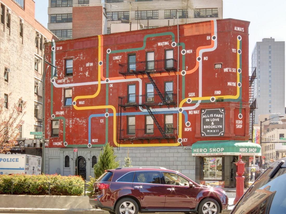 [Downtown Brooklyn] IMG_6517_8_9Adjust [4/3/2012 10:51:06 AM]