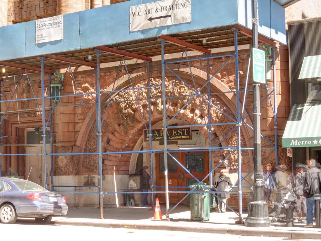[Downtown Brooklyn] IMG_6790_1_2Adjust [4/3/2012 12:29:50 PM]