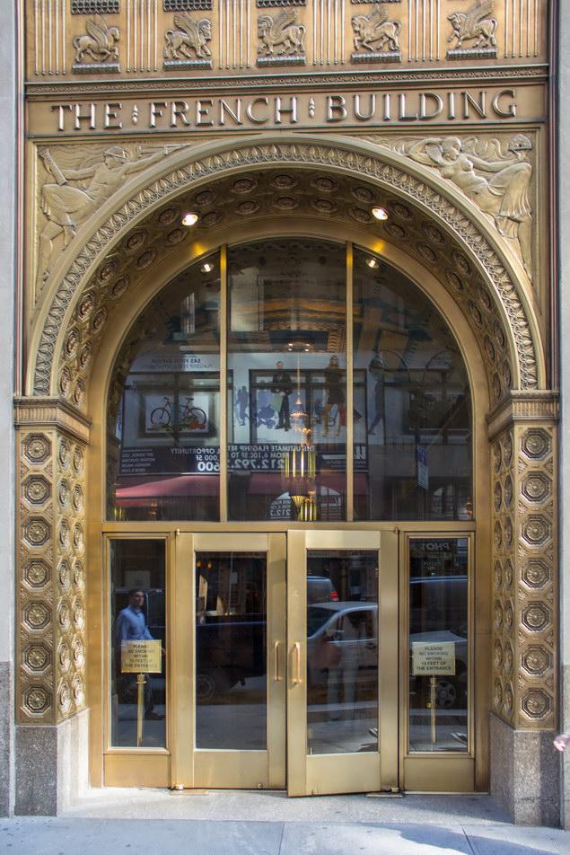 E 45th Street entry.