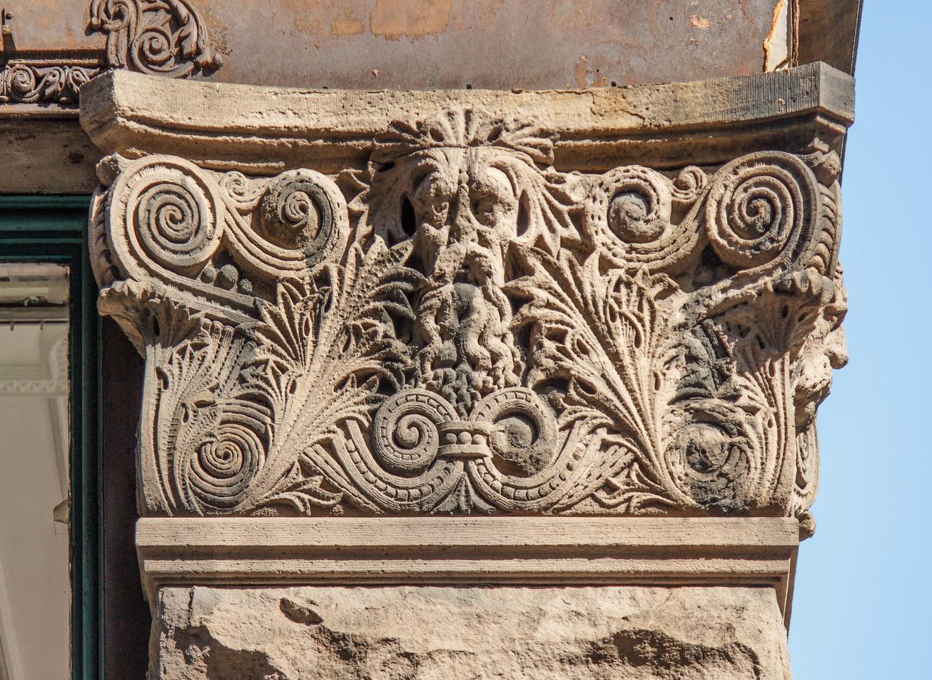 The Wilbraham - corner detail.