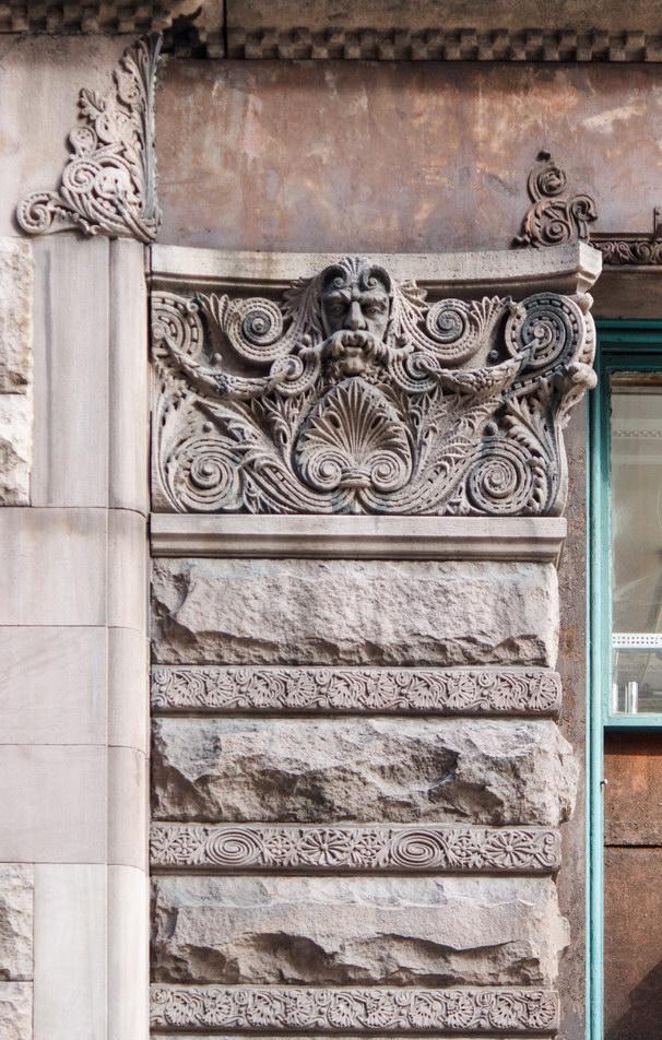 The Wilbraham - pillar detail.