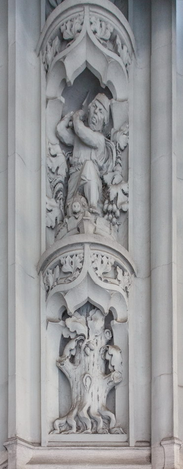Detail from entryway arch.