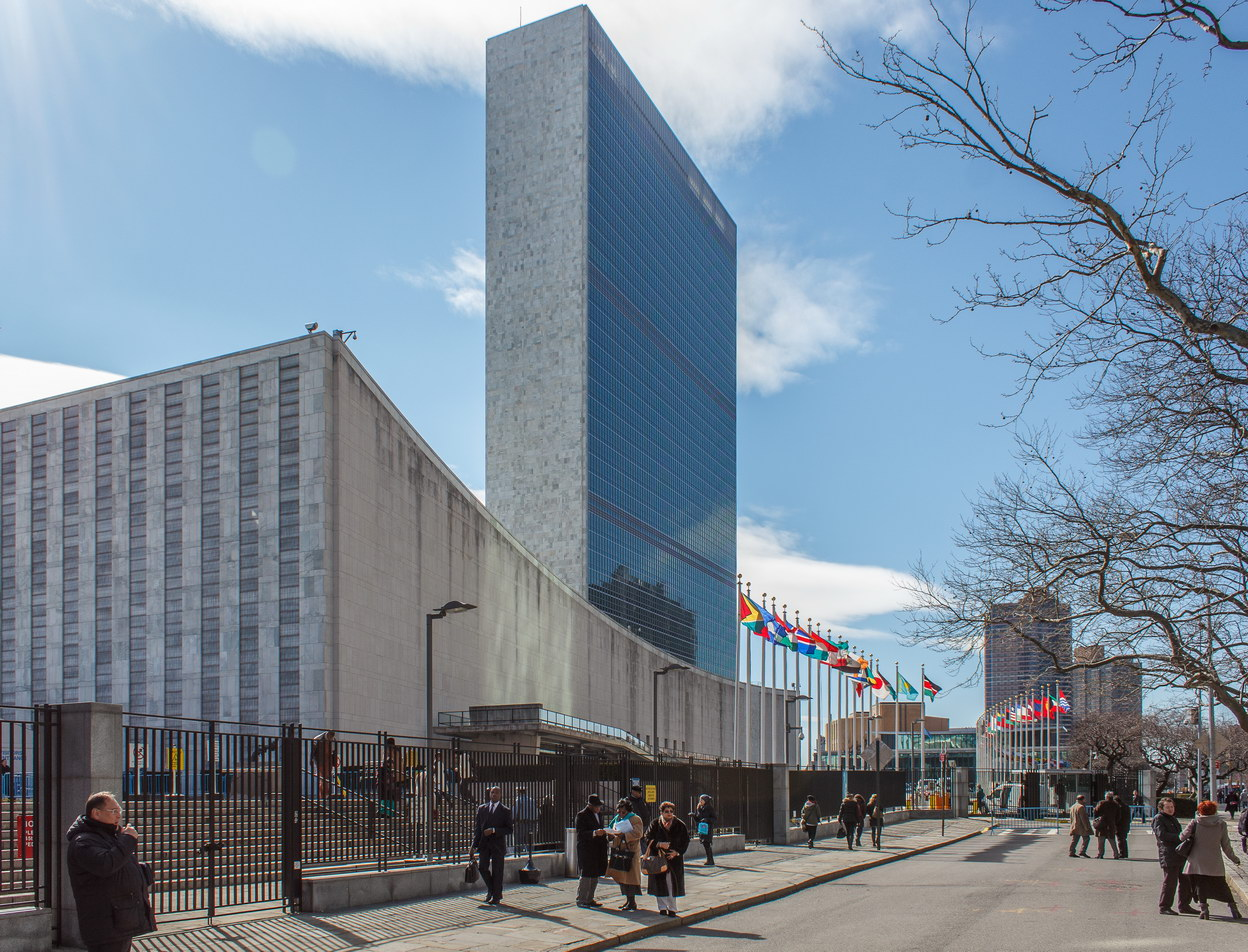 View from United Nations Plaza.