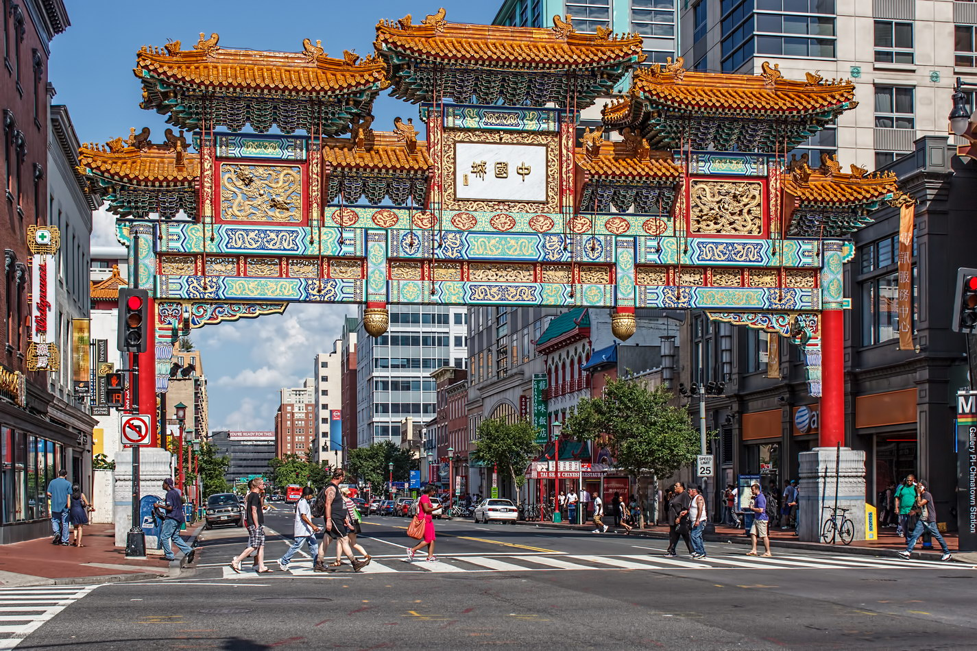 Washington D.C. Chinatown gate.